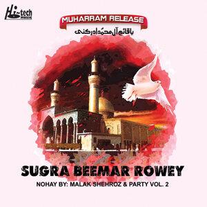 Sugra Beemar Rowey Vol. 2 - Islamic Nohay