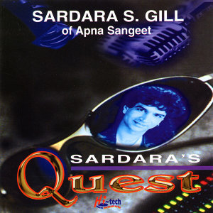 Sardara's Quest