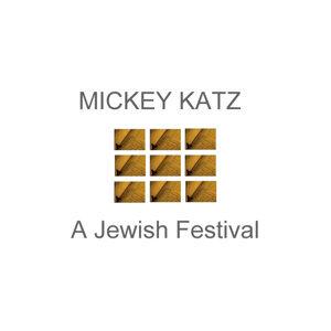 A Jewish Festival