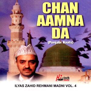 Chan Aamna Da Vol. 4 - Islamic Punjabi Naats