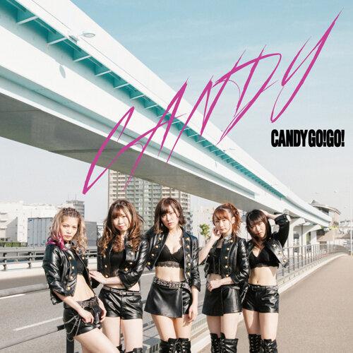 CANDY (DIGITAL LIMITED EDITION)