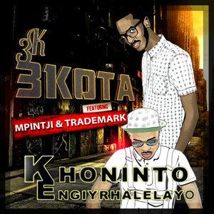 Khoninto Engiyrhlelayo