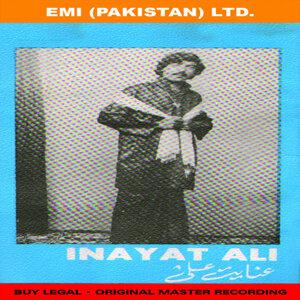 Inayat Ali