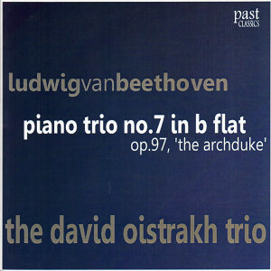 Beethoven: Piano Trio No. 7
