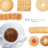 鎌倉咖啡店:咖啡與餅乾