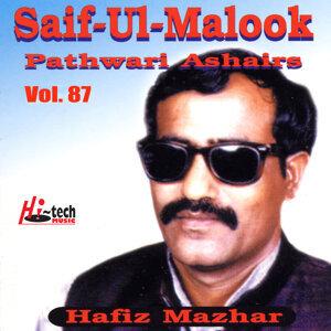 Saif Ul Malook Vol. 87 - Pothwari Ashairs