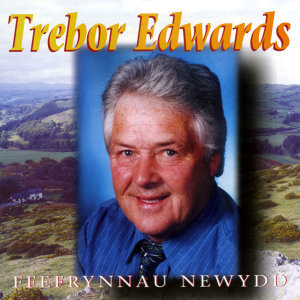 Ffefrynnau Newydd / New Favourites