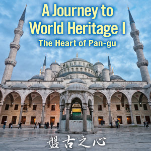 A Journey to World Heritage 1