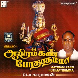 Aayiram Kann Pothaathamma