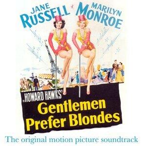 Gentlemen Prefer Blondes: Original Motion Picture Soundtrack - Remastered