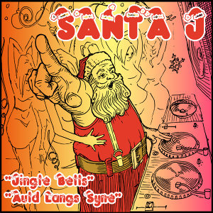 Jingle Bells - Single