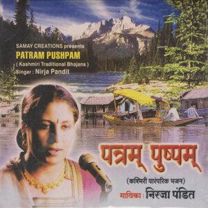 Patram Pushpam