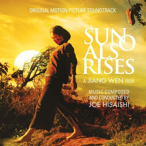 The Sun Also Rises (Original Motion Picture Soundtrack)