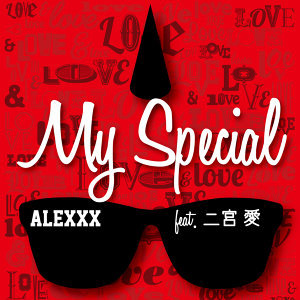 My Special feat. 二宮 愛 (My Special feat. Ai Ninomiya)