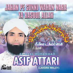 Jahan Ye Sunni Wahan Nara Ya Rasool Allah