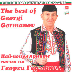 Nai - Populyarnite Pesni Na Georgi Germanov (The Best Of Georgi Germanov)