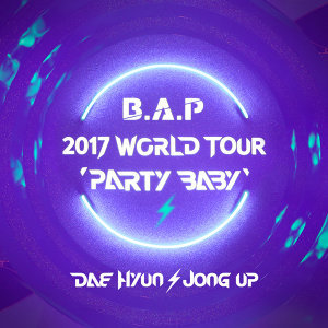 DAE HYUN X JONG UP PROJECT ALBUM [PARTY BABY]