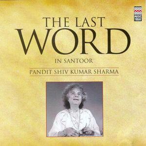 The Last Word in Santoor - Pandit Shiv Kumar Sharma