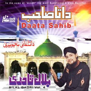 Daata Sahib Vol. 4 - Islamic Naats