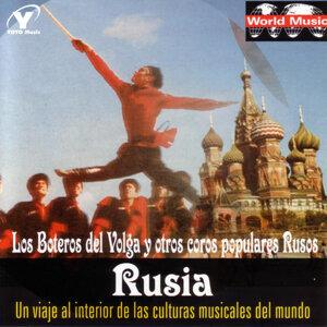 Rusia - Los Boteros Del Volga Y Otros Coros Populares Rusos