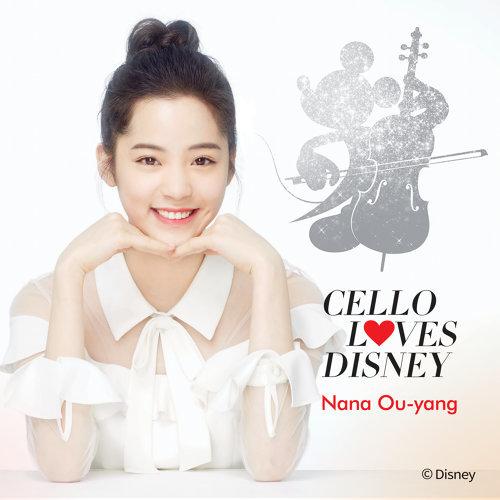 Cello Loves Disney (夢想練習曲)
