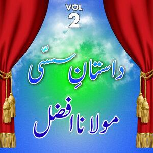 Muhammad Afzal Suchyari: Daastan E Sassi, Vol. 2