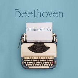 琴聖‧貝多芬 (Beethoven‧Piano Sonata)