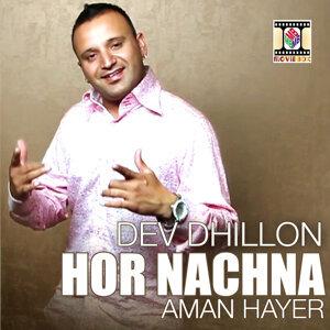 Hor Nachna