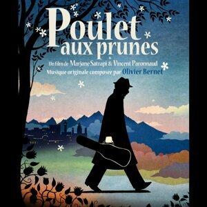 Poulet aux prunes - Bande originale du film de Marjane Satrapi et de Vincent Paronnaud