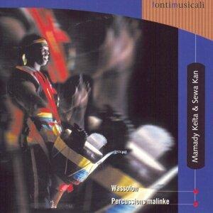 Wassolon - Percussions Malinke