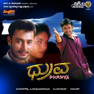 Druva (Original Motion Picture Soundtrack)