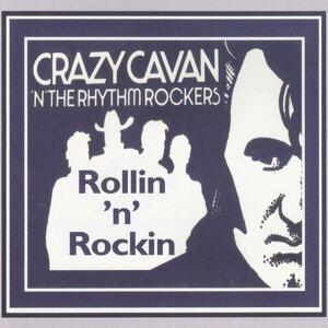 Rollin' n' Rockin'