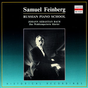 Russian Piano School. Samuel Feinberg (CD1)