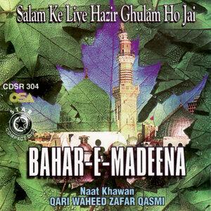 Bahar-e-Madina