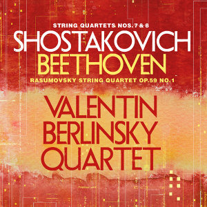 Beethoven, Shostakovich String Quartets