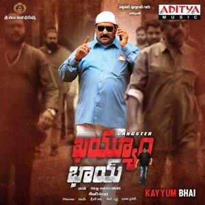 Kayyum Bhai - Original Motion Picture Soundtrack