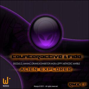 Alien Explorer - EP