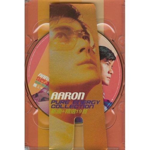 Para Para Sakura (Para Para Sakura) - 2001 Energy Mix