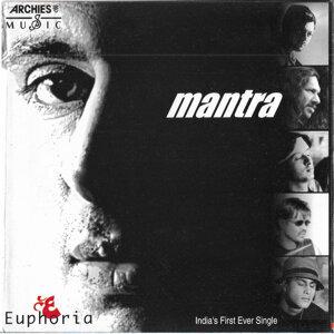 Euphoria Mantra