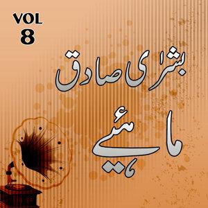 Bushra Sadiq, Vol. 8