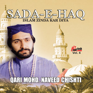 Sada-e-Haq Vol. 4 - Islamic Naats