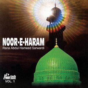 Noor-e-Haram Vol. 1 - Islamic Naats