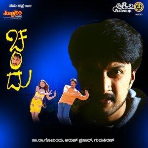 Chandu (Original Motion Picture Soundtrack)