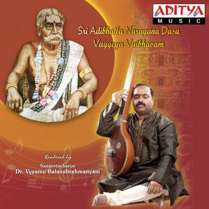 Sri Adibhatla Narayana Dasa Vaggeya Vaibhavam