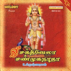 Sakthivela Shanmuganatha