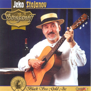 Russian Emigrant's Songs