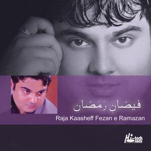 Fezan e Ramzan - Islamic Naats