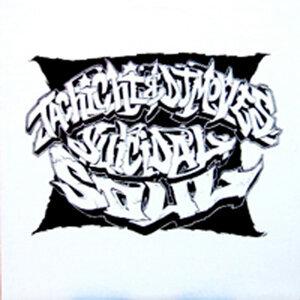 Suicidal Soul EP