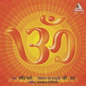 Om Sacred Chant