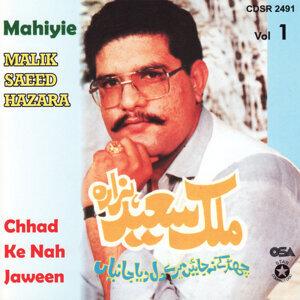 Chhad Ke Nah Jaween